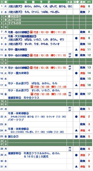 スクリーンショット 2018-04-30 19.22.44